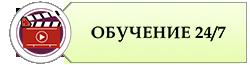 збут академи - контрол на качеството - курс онлайн